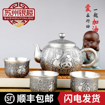Suzhou silver floor silver 999 silver pot tea pot Silver Cup fair Cup double insulation Kung Fu silver tea set
