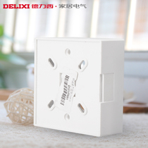 Delisiming Switch socket Panel bottom box Clear box Line box Universal 86 wall Power cord Groove junction Box