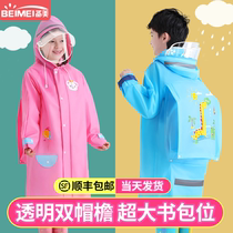 Childrens raincoat Kindergarten primary school poncho School full body with school bag bit Boy girl big child baby raincoat