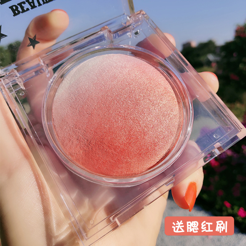 Li Jiaxuan recommends blush highlight all-in-one plate orange nude makeup natural long-lasting makeup gradually sunburned female