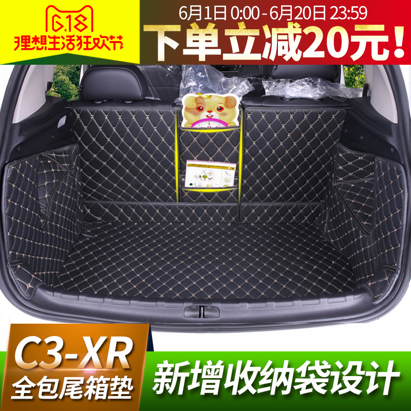 15-2018 Dongfeng Citroen c3-xr trunk mat c3xr decoration modification special full bracket tail box mat