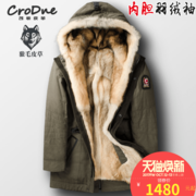 Haining leather fur male wolf hair fur coat thick winter Alfred sent to overcome in the long coat liner