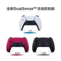 索尼(SONY) PS5 PlayStation®5 DualSense无线控制器 星辰红午夜黑 游戏手柄
