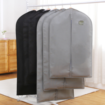 Clothes dust Cover coat jacket long non-woven dry cleaning Shop special bag storage dust bag cover household