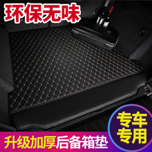 2019 Audi A4L Backup Pad A6LA1A3A5A7A8LQ3Q5Q7 Special Purpose Vehicle Backup Pad