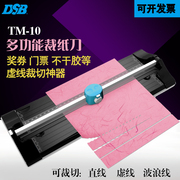 Disby TM-10 multifunctional cutting straight rolling dotted paper cutter A4 paper cutter roller indentation knife