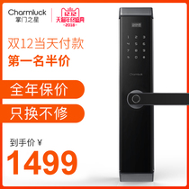 Palm Star Intelligent fingerprint lock home anti-theft door fingerprint password lock mobile phone app remote control