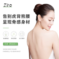 Lazy thin back thin shoulder artifact paste thin shoulder Trapezius muscle reduce back thick back thin back artifact beauty back correction