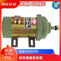 Electric three-wheeled engineering vehicle Motor DC serial excitation motor 36v700w48v900w construction site tricycle