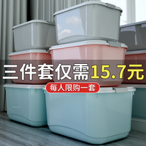 Storage box tabletop plastic basket finishing box household drawer-style miscellaneous clothing underwear storage cabinet artifacts.
