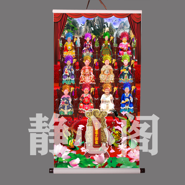 Twelve old mother picture wall painting 12 old mother portrait Taoist figures can be changed