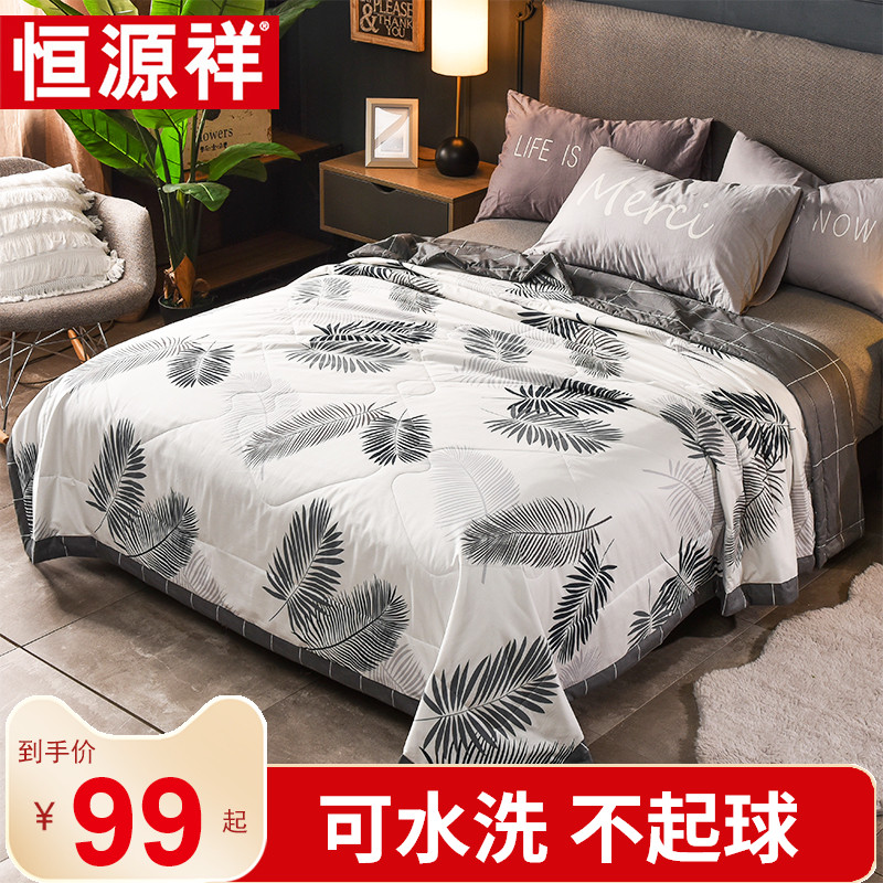 Hengyuanxiang cotton summer cool by cotton air conditioning is summer by double thin quilt children single washable summer