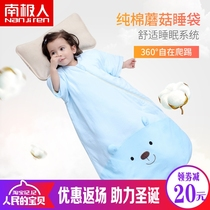 Antarctic baby sleeping bag spring and autumn baby sleeping bag Autumn winter newborn children Four Seasons Universal Clip Cotton anti-kick was