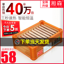 Solid wood heater winter household energy-saving small Firebowl baking artifact foot warm oven fire oven electric fire bucket