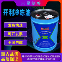 Original Carrier Central Air Conditioning unit PP101 Refrigeration oil PP103 Screw centrifuge PP110 China