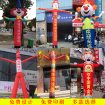 Inflatable opening celebration Aerial dance star Dancing air Mould man bride groom beckons clown wealth cartoon air Mould