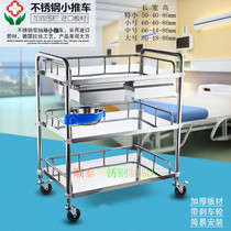 Stainless Steel beauty truck treatment vehicle-medical trolley instrument vehicle Surgical trolley Rack Rescue vehicle