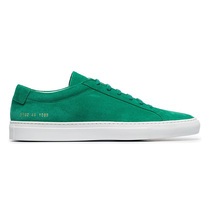common green matte leather leisure sports board shoes mens low-top new Korean wild trend breathable flat