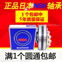 Japan imports centering NSK bearings 22312 22313 22314 22315 22316 22317CA W33