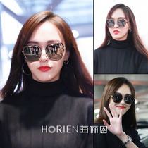 Hai Li en 2019 new star with the paragraph sunglasses female Korean version tide glasses round face polarized sunglasses lady myopia