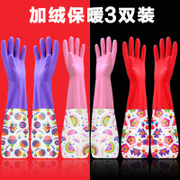 With cashmere dishwashing gloves thickened rubber washing clothes in winter plastic rubber latex waterproof and durable household kitchen girl
