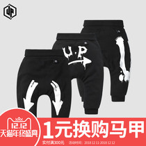 Up Baby pants autumn and winter Harlan pants big pp pants high waist outside wearing velvet thickened panties male and female baby cotton pants