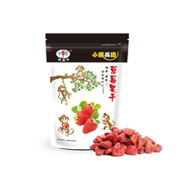 Hung run strawberry Dry multi-province 100gx3 bag strawberry dried baking ingredients snack preserves preserved fruit snacks