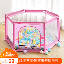 Baby boy Ocean Pool color Popochi with fence home indoor playground boys girl Toddler