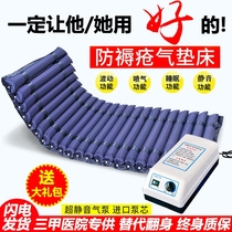 Thickened single anti-hemorrhoid gas mattress imported silent air pump elderly patients turn over to care for fluctuating inflatable mat bed