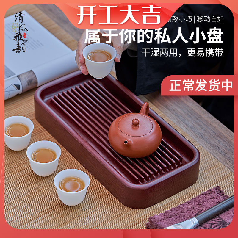Qingfeng Yayun electric wood tea plate small household small dry foam table simple Japanese can drain one person with a small tea table