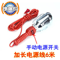Overhaul Portable lamp wire mobile work lamp line lamp repair mobile lamp auto repair lamp fault repair Lighting