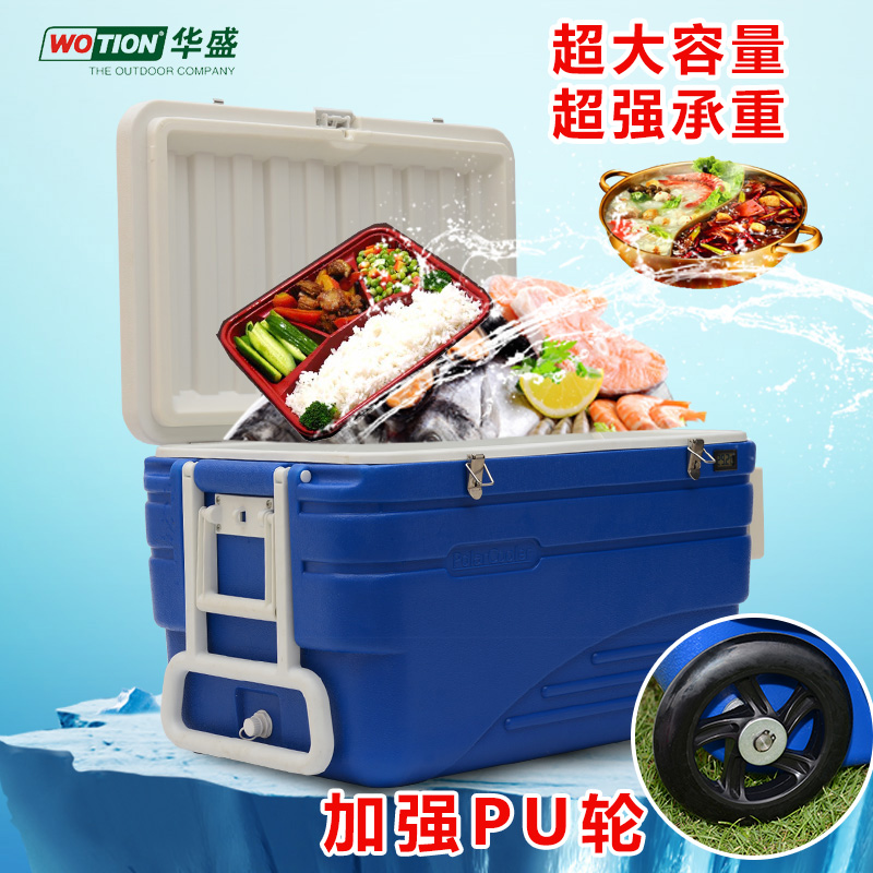 Huasheng PU Food Thermal Insulation Box Outdoor Vehicle-borne Ice Bucket Takeout, Delivery Box, Fishing Cabinet Commercial Refrigerator 96L Liter