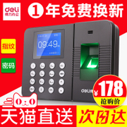 Effective attendance machine 3960 fingerprint attendance machine card machine fingerprint machine fingerprint sign on machine free installation software