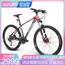 Sideshen mountain bike legend 500 mountain bike adult men and women cross-country speed cycling star burst