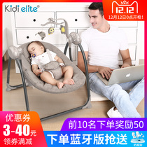 Baby Electric Rocking Chair baby Cradle Lounge Chair Coax baby Oracle coax sleeping newborn soothing chair shake shake bed