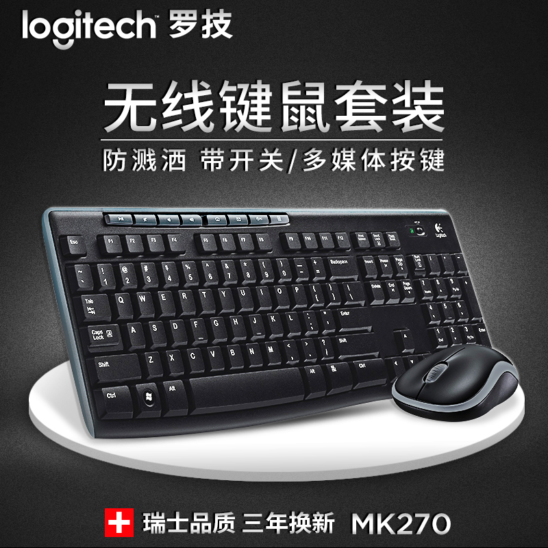 Authentic Logitech MK270 Wireless Keyboard and Mouse Set Electricity-saving Home Office Game Thin MK235/MK275