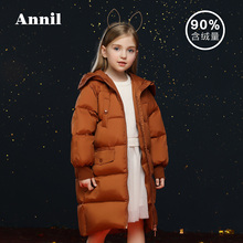 Children's wear, girl's down jacket, extra hat, 2018 winter suit, new style girl's coat, thickening tide.