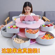 Многофункциональная двухслойная вращающаяся конфетная коробка фруктовая тарелка креативная современная гостиная конфетная сухофруктовая тарелка для домашних фруктовых закусок