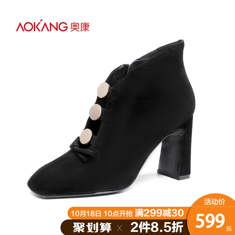 Aokang women's shoes 2018 autumn new products square head metal buckle decoration fashion trend women's boots temperament personality women's shoes