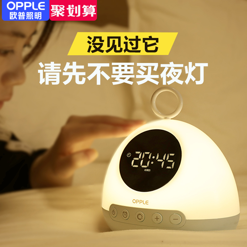 Small night light energy saving electricity plug bedroom bedside lamp lamp eye care charging baby nursing baby sleep