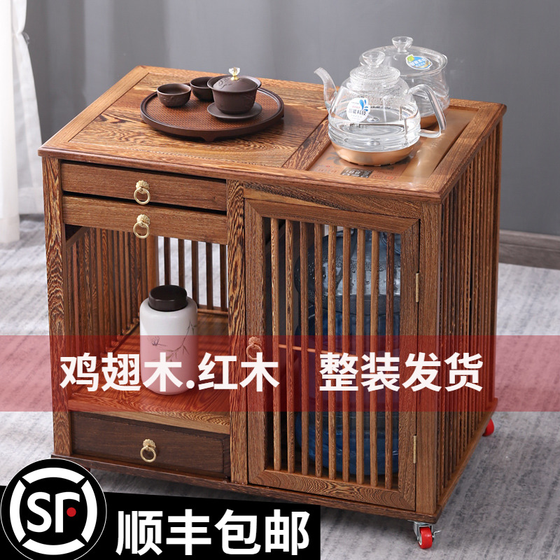 New Chinese tea cabinet solid wood tea cabinet mobile car tea table side cabinet kettle one chicken wing wood redwood