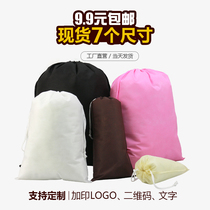 Non-woven bundle pocket drawstring bag shoe bag storage dust finishing Bag environmental protection storage bag custom customization