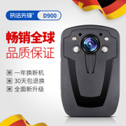 The way D900 strong law enforcement work site recorder recorder pioneer HD camera with night vision