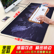 Game mouse pad super cute cartoon computer custom custom sewing thick desk pad pad