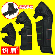 Winter motorcycle knee electric kneepad warm men riding car riding Leggings thickened cold wind