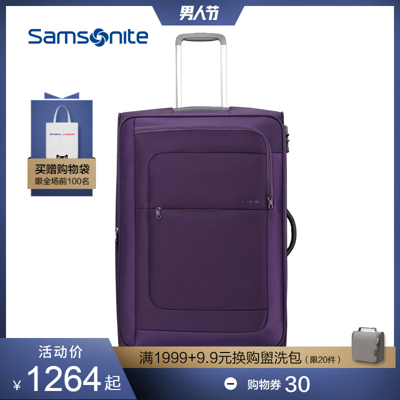 [The goods stop production and no stock]Samsonite/New Beautiful Pull-rod Box Universal Wheelbox Soft Suitcase Luggage 20/24/28 inch AA4