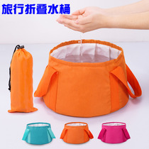 Travel supplies portable foldable washbasin outdoor tour bubble foot bucket fishing bucket to collect bucket fabric.