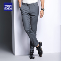 Luo meng men straight tube slim summer stretch youth leisure trousers