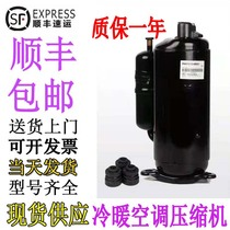Original 1 HP 1 5 HP 2 HP 3 HP Heating and cooling air conditioning compressor 1p1 5p2p3p air energy heat pump compressor