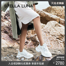 Stellalua stellar Lucien 2019 autumn new women's old dad shoes sneakers small white shoes